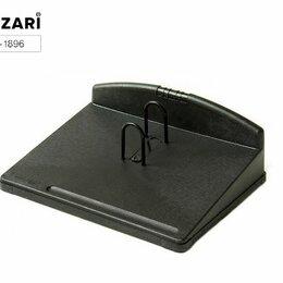 Постеры и календари - Подставка для календаря Mazari Classic чёрная 230*180*85мм, М-1896, 0