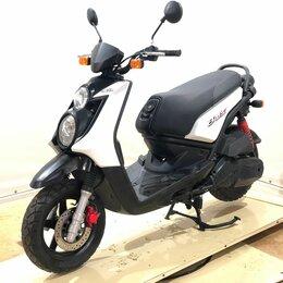 Мото- и электротранспорт - Скутер Yamaha BWS 125, 0