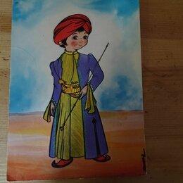 Открытки - эксклюзивные открытки, 0