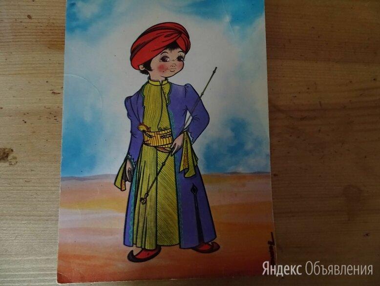 эксклюзивные открытки по цене 10000₽ - Открытки, фото 0