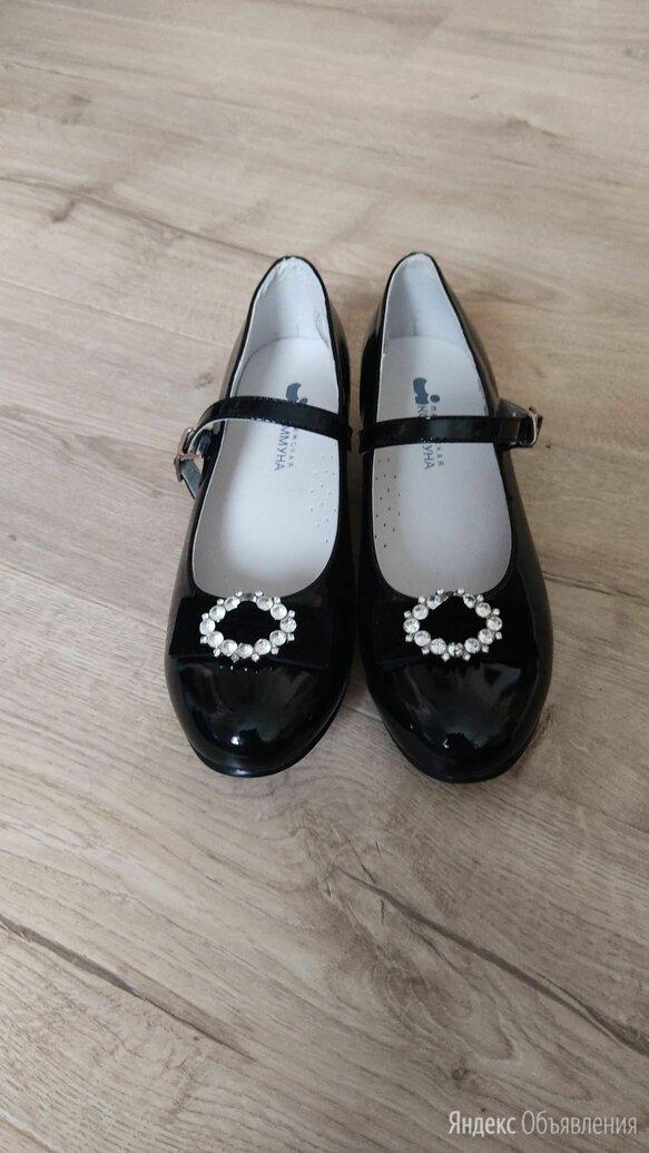 Туфли для девочки Парижская Коммуна по цене 700₽ - Балетки, туфли, фото 0
