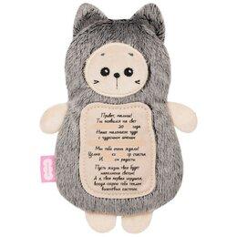 Мягкие игрушки - Мягкая игрушка 3 в 1 'Котёнок' с метрикой, с вишнёвыми косточками, 19,5 см 642, 0