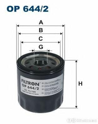 Фильтр масляный chrysler FILTRON OP644 2 по цене 393₽ - Двигатель и комплектующие, фото 0