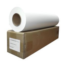 Бумага и пленка - Сублимационная бумага в рулоне, 610мм*100м, 100 г/, 0