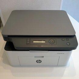 Принтеры и МФУ - МФУ HP Laser MFP 135w НОВОЕ, 0
