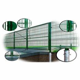 Сетки и решетки - Забор, ограждения 3d 4 мм. / цинк+ппк (h 2м), 0
