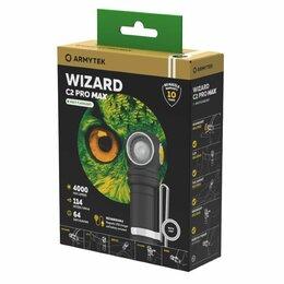 Аксессуары и комплектующие - Фонарь Armytek Wizard C2 Pro MAX , 0