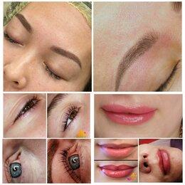 Спорт, красота и здоровье - Перманентный макияж, ламинирование+ботокс ресничек. , 0