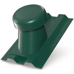 Кровля и водосток - Выход вентиляции универсальный 110/200 на профнастил С-21 зеленый, 0