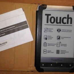 Электронные книги - Электронная книга pocketbook 622, 0