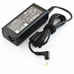 Зарядные устройства и адаптеры питания - Подбор зарядного устройства, 0