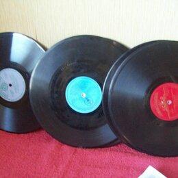 Виниловые пластинки - Грампластинки 78 оборотов (патефонные), 0