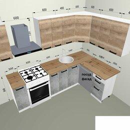 Мебель для кухни - Кухня УГЛОВАЯ  МДФ, 0