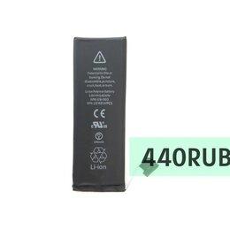 Аккумуляторы - Аккумулятор Apple iPhone 5, 0