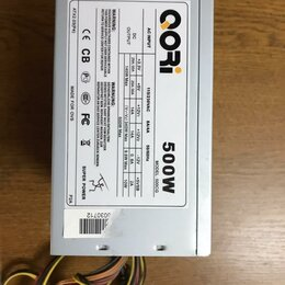 Блоки питания - Блок питания qori 500w модель 300x2 питание для видеокарты 2011 года, 0