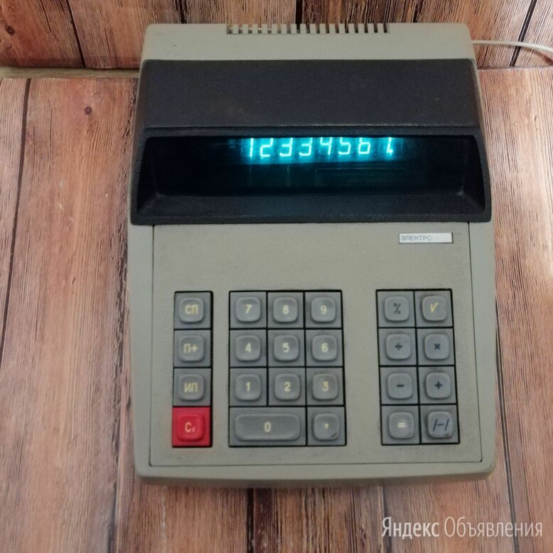 Калькулятор Электроника Эпос-73 А, СССР, 1980 г.  по цене 750₽ - Калькуляторы, фото 0