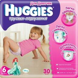 Подгузники - HUGGIES  Подгузники-трусики 6 16-22 кг Дев, 0