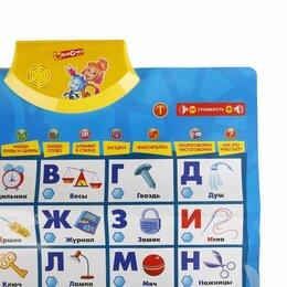 Постеры и календари - 221216   Плакат ФИКСИКИ азбука, в кор, на бат Умка в кор.48шт, 0