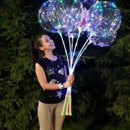 Воздушные шары - Красивые Светящиеся Бобо Шары , 0