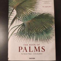 Литература на иностранных языках - The book of palms, 0