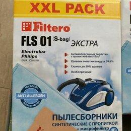 Аксессуары и запчасти - Пылесборники Filtero новые, 0