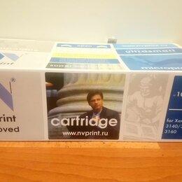 Картриджи - Картридж 108R00909 NV Print , 0