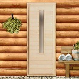 """Двери - Дверь для бани со стеклом ДО-5 сорт """"А"""" 170х70х7 см, 0"""