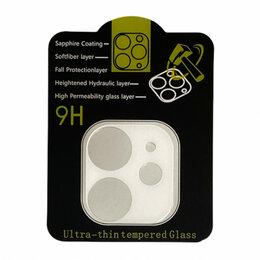Защитные пленки и стекла - Стекло защитное для Apple iPhone 11 на камеру,…, 0