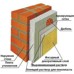 Архитектура, строительство и ремонт - Ремонт, 0
