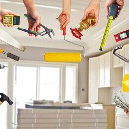 Архитектура, строительство и ремонт - Ремонт под ключ без посредников, 0