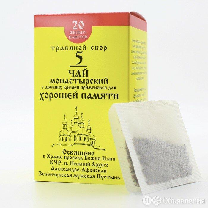 Чай «Монастырский» №5 Для хорошей памяти, 30 гр. по цене 262₽ - Ингредиенты для приготовления напитков, фото 0