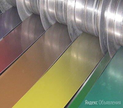 Штрипс с полимерным покрытием 0,45х1250 мм RAL3005 по цене 129865₽ - Металлопрокат, фото 0