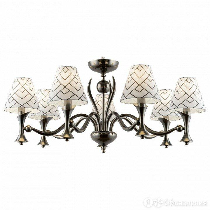 Подвесная люстра Lamp4You Modern 2 M3-07-DN-LMP-O-16 по цене 9850₽ - Люстры и потолочные светильники, фото 0