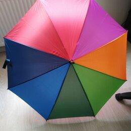 Зонты и трости - Складной зонт-трость радуга , 0