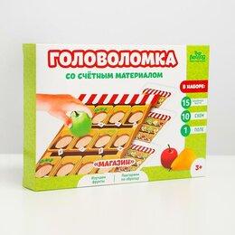 Головоломки - Лесная мастерская Головоломка со счётным материалом «Магазин», 0