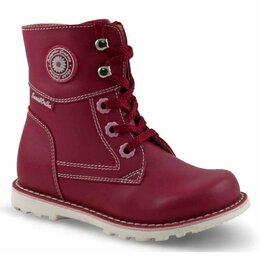 Ботинки - Ботинки Sursil Ortho для девочки демисезон 21 22 новые, 0