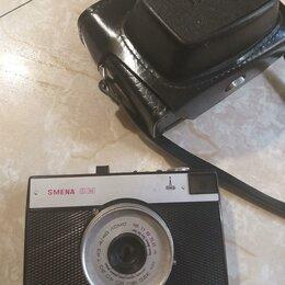 Пленочные фотоаппараты - Smena 8m фотоаппарат в чехле, 0