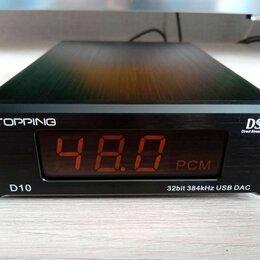 Цифро-аналоговые преобразователи - Цап Topping D10, 0