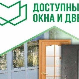 Окна - Пластиковые окна и Двери, 0