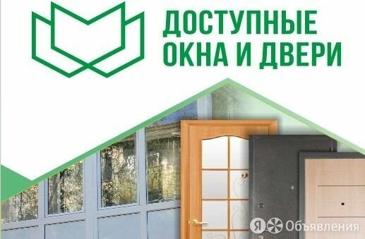 Пластиковые окна и Двери по цене 5000₽ - Окна, фото 0
