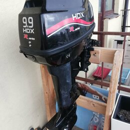 Аксессуары и комплектующие - HDX T 9.9 BMS 2т Б/У мотор на лодку, 0