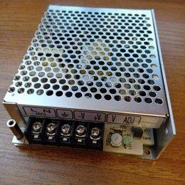 Блоки питания - Блок питания Mean Well S-40-15 для светодиодных лент., 0