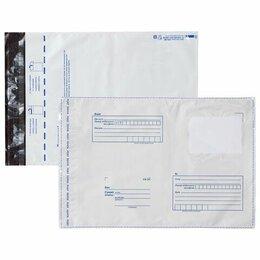Конверты и почтовые карточки - Пакет почтовый В4 (250х353 мм) до 300 листов, отрывная лента, «Куда-Кому», КОМПЛ, 0