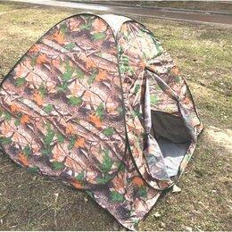 Палатки - Палатка туристическая автоматическая, 0
