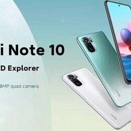 Мобильные телефоны - Новые Xiaomi Redmi Note 10 4-128Гб, серый, белый, зеленый, 0