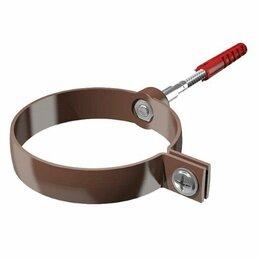 Кровля и водосток - ТН ПВХ хомут трубы универсальный L=140мм, коричневый, шт., 0