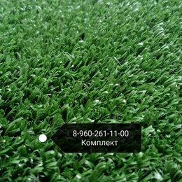 Искусственная трава - Искусственная трава арт 420 Grass Pan, 0