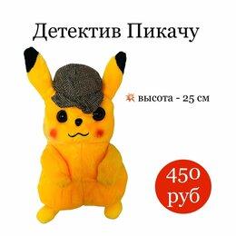 Мягкие игрушки - Мягкая игрушка пикачу детектив 25 см, 0