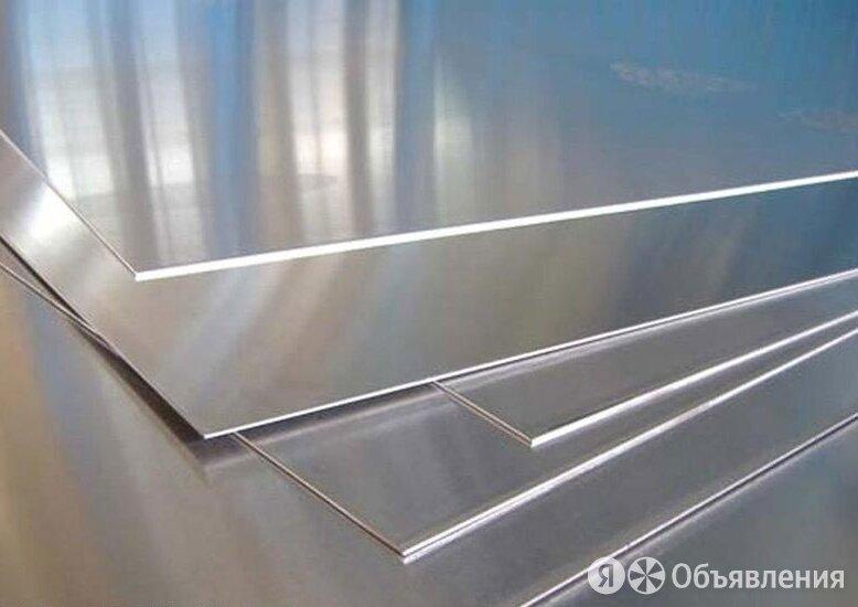 Лист алюминиевый 2х1500х6000 мм EN AW 5083 Н111 EN 573-3 по цене 243₽ - Металлопрокат, фото 0