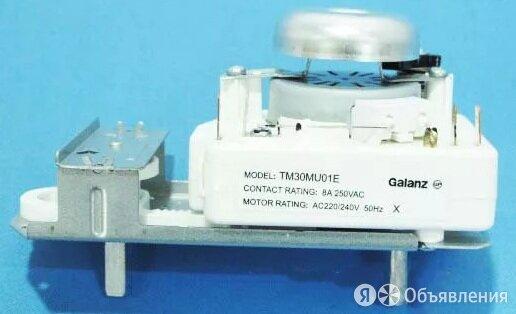 GORENJE Таймер 4-х контактный 250V GALANZ TM30MU01E для СВЧ GORENJE /264489/ по цене 787₽ - Микроволновые печи, фото 0